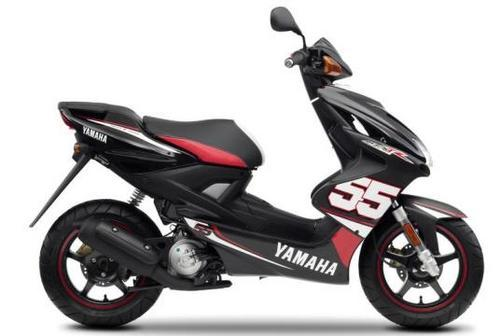 Product picture 1997 Yamaha YQ50 Aerox Scooter Workshop Repair Service Manual